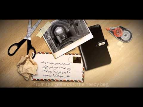 Be Taha 3 به طاها - Hasten In My Youth By Ali Fani - English Subtitles Travel Video