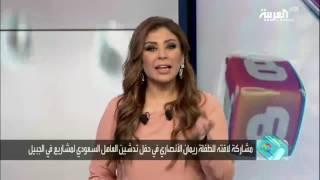 بالفيديو..الملك سلمان مازحا مع طفلين شاركا في حفل مشاريع رأس الخير : هذي خطيبيتك!