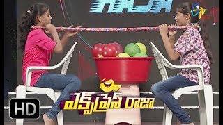 Express Raja | Funny Bite 2 | 22nd June 2018 | ETV Plus