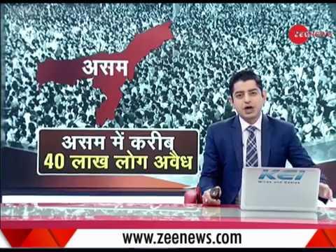 40 lakh fail to make it to Assam's NRC final draft list