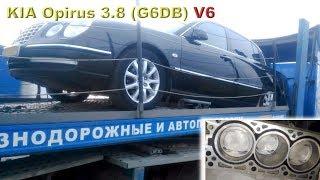 KIA Opirus 3.8 (G6DB) - Капіталка-''попадалово'' корейського V6