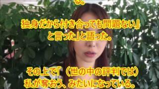 浜松恵「きもちよかったよ」LINEやりとりさらす 浜松恵 検索動画 10