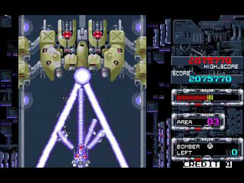 Flame Zapper Kotsujin (PC-98) - ¡Completo! (RESUBIDO)