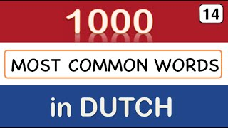 Dutch course: Amsterdam and related vocabulary - lesson 14: words (326-350)