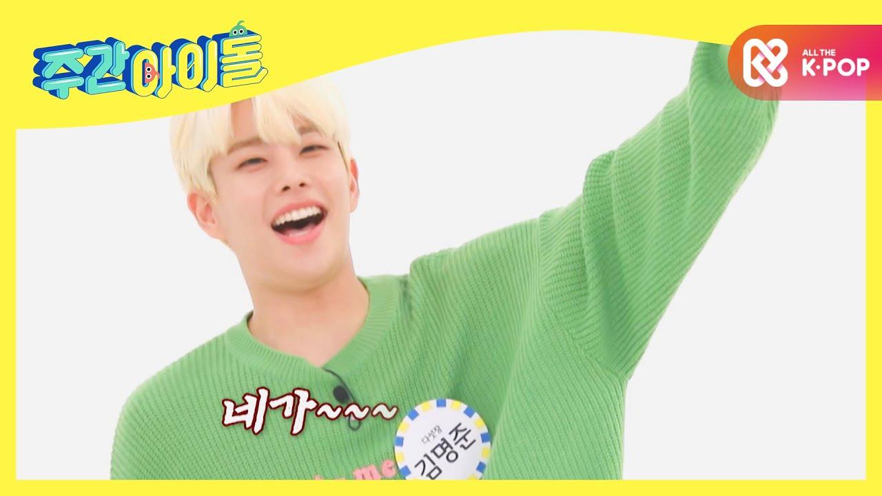 [선공개] 귀여움의 아이콘!! 명준이의 트로트 버전 오또케송♥