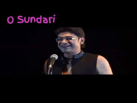 O Sundari - Swagato Dey - Bengali Folk Song