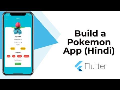 Flutter हिंदी - एक अतिसुंदर पोक़ेमौन ऐप बनाएँ   Build a beautiful Pokemon App.