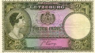 Currencies of the world's continents - 3 - Europe - عملات اروبا