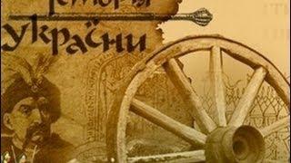 Презентація досвіду роботи вчителя історії та права Гопак Надії Пантеліївни