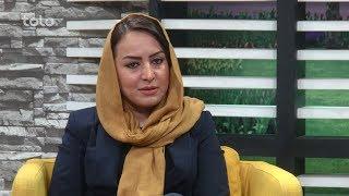 بامداد خوش - سرخط - صحبت های روئینا شهابی در مورد توزیع تذکره های الکترونیکی
