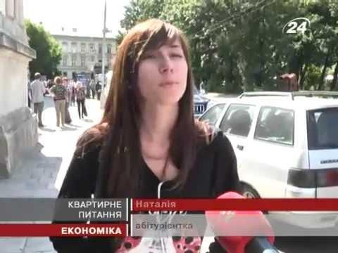 Як шукати квартиру у Львові без маклера!
