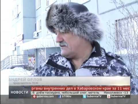 Уборка дворов. Новости. GuberniaTV