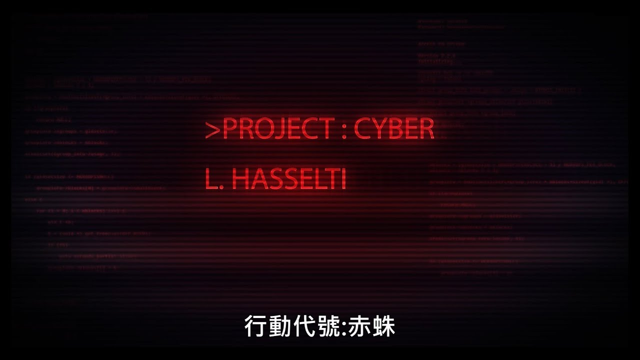 《Garena 傳說對決》 Cyber執行官 即將登場!