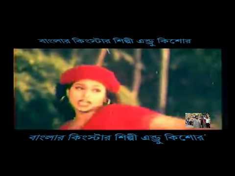 আকাশেতে লক্ষ তারা   Akashete Lokkho Tara   Andrew Kishore & Rizia Parvin