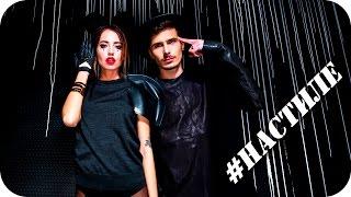 Время и Стекло На Стиле Vladislav K DJ MAJOR 2k17 Mash Up