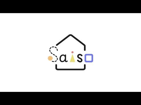 家具サブスクリプションSaiso①