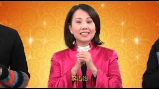 澳廣視主持沈柏彤、李心怡、陳國威向觀眾拜年