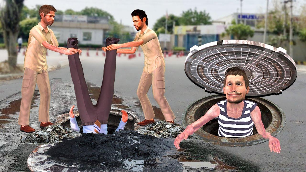मैन होल नगरपालिका कार्यकर्ता काम Man Hole Job Comedy Video हिंदी कहानिय Hindi Kahaniya Comedy Video