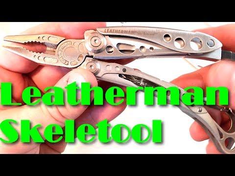 мультитул leatherman skeletool отзывы