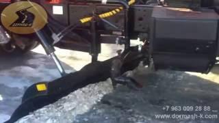 Gambar cover Средний грейдерный нож ГО-2500 в работев Кургане +7 3522 634-880