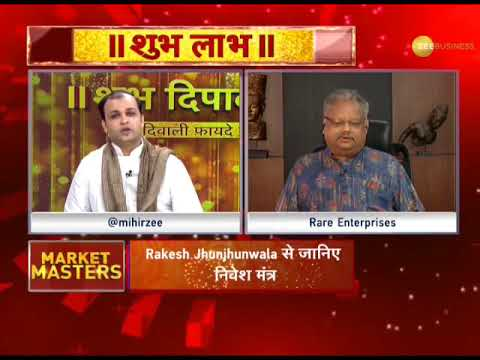 Watch: Trading tips according to Rakesh Jhunjhunwala on the occasion of Diwali