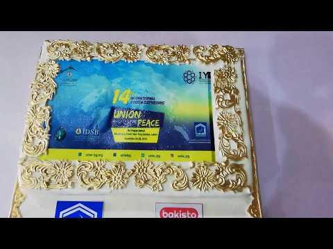 International Youth Gathering Corporate Cake by bakisto
