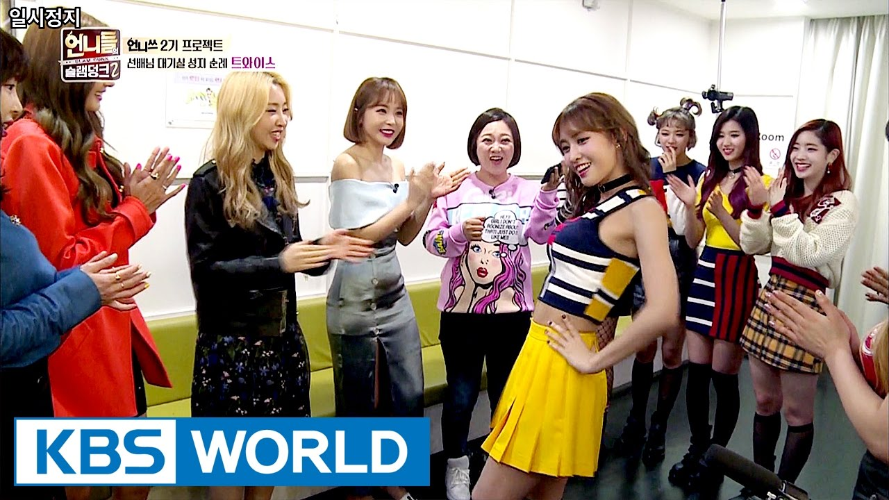 Unnies' Minzy vs TWICE Momo dance battle! [Sister's Slam ...