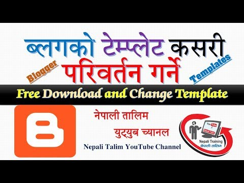 How to Download and Install Free Responsive Blogger Templates 2018 (Change Blog Templates) in Nepali