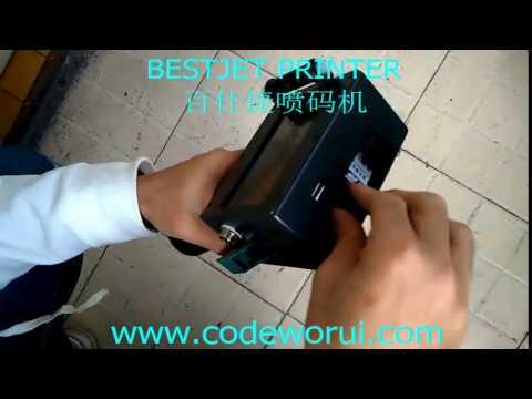 BESTJET AUH127 exchange ink cartridge video