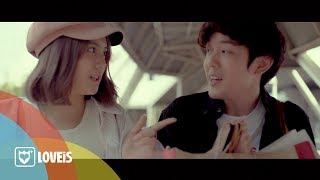 หยุดได้แล้ว (NO MORE) - MEAN [Official MV]