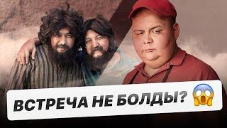 Қайда жоғалып кеттің, родной?! | «КАЙРАТ» 2 маусым 2 серия