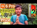 Redmi Note 6 Pro All Features Introducing || 4GB-64GB || Amazon Price vs Flipkart Price || 12MP-5MP