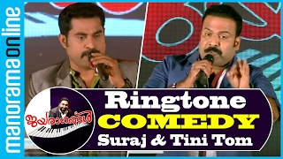 Ringtone Comedy | Suraj & Tini Tom |Jayaragangal | 20 Years of M Jayachandran | Manorama Online