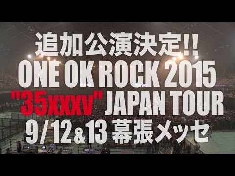 "ONE OK ROCK 2015 ""35xxxv"" JAPAN TOUR 追加公演決定!"