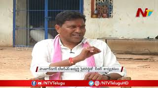 Huzurnagar TRS MLA Candidate Saidi Reddy Exclusive Interview || Leader