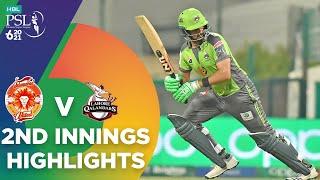 2nd Innings Highlights | Lahore Qalandars vs Islamabad United | Match 15 | HBL PSL 6 | MG2T