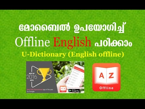 How to translate from English to Malayalam  Google's Best Apps  U Dictionary