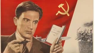 Мы русские! Гордимся, помним. Уроки патриотизма. Владимир Владимирович Маяковский
