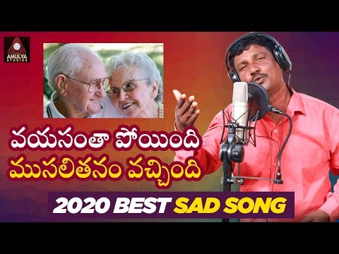 2020 Best Telugu