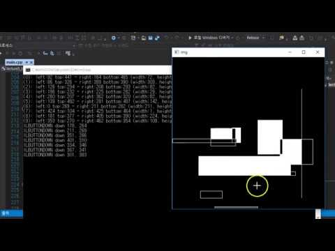 floodFill Function exmaple in opencv