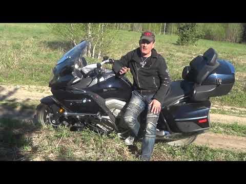 обзор мотоцикла  BMW GTL-1600 , глазами владельца...