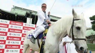 中央競馬の今年のフィナーレを飾る第60回有馬記念の安全祈願が25日、大...
