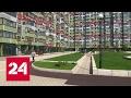 Судьбу хрущевок москвичи решат на сходах и собраниях