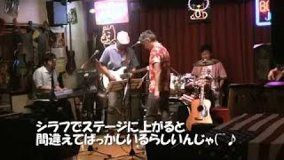 ライブカフェバーアトム・ホームページ.