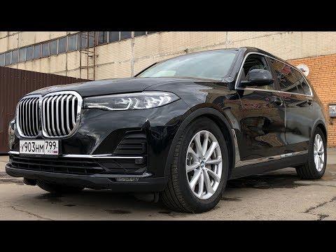 BMW X7 3.0d - Когда ты нищеброд за 6 миллионов рублей.
