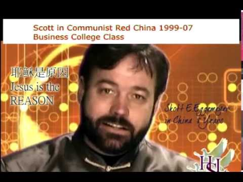 Video#333 2003-5 Southeast China.. Guangdong
