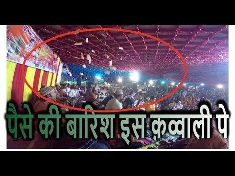 ek number qawwali 2018 | Nazar Ko Baksh Do Aisa Garib Nawaz | live recording | bullet singh boisar