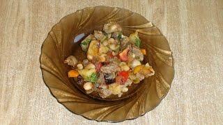 Говядина с фасолью и овощами.