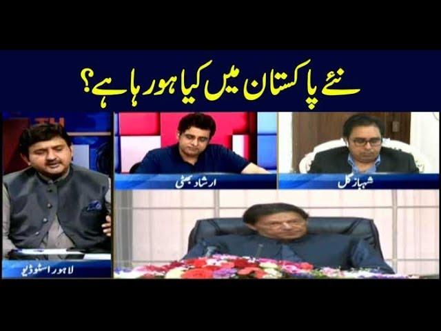 11th Hour | Waseem Badami | ARYNews | 18 April 2019