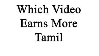 Type of video to upload in youtube in tamil for more earning